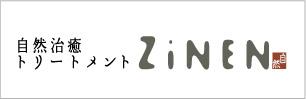 ZiNEN